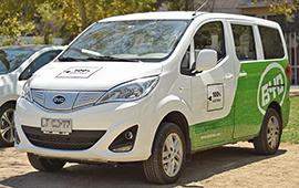 Fijan nuevos beneficios para la incorporación de vehículos eléctricos al país